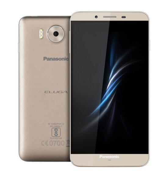 Geezam - Panasonic Eluga Note launches in India clothed in Champagne Gold - 04-07-2016 LHDEER