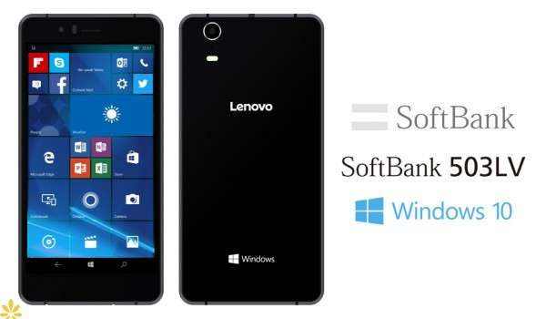 Geezam - SoftBank 503V smartphone is Lenovo Microsoft's Windows Phone Revival - 18-07-2016 LHDEER (2)