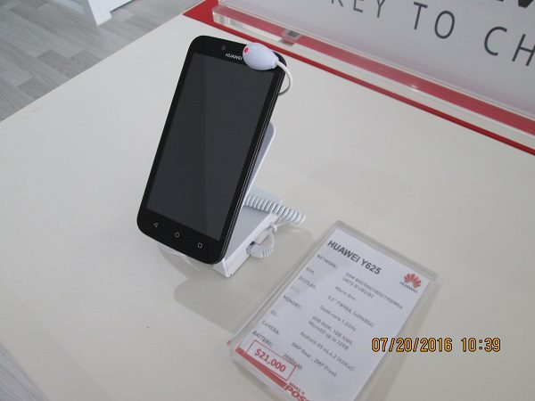 The Huawei Experience Store and their Unlocked Dual-SIM Smartphones (7)