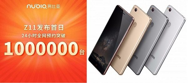 The ZTE Nubia 11 has Specs and Price as Good as Gold (2)