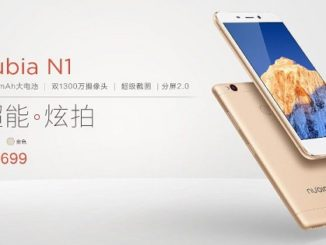 ZTE Nubia N1 expected to Roar in Asian Markets this Summer (1)